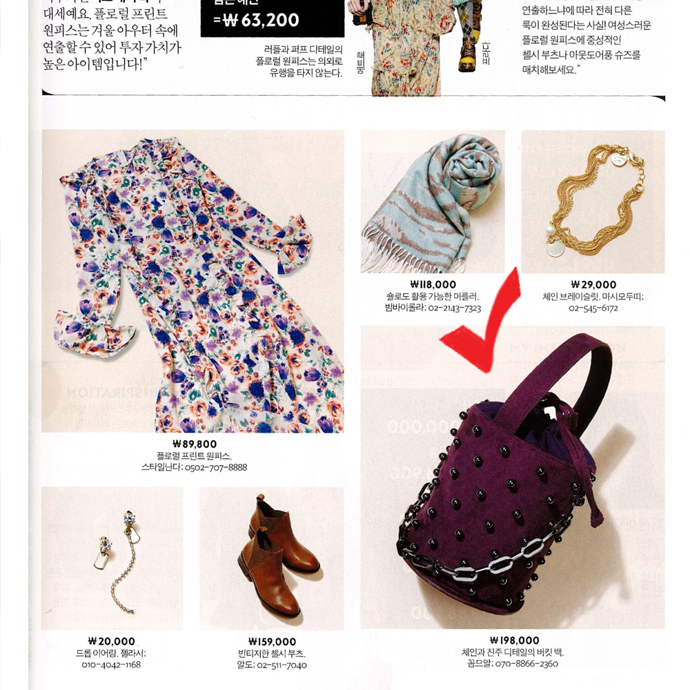 INSTYLE_2016 DECEMBER(MARBLEBURKET BAG_PURPLE)