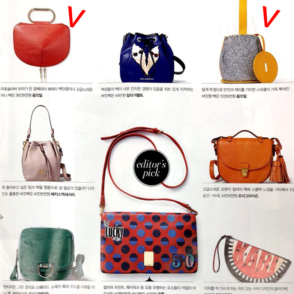 INSTYLE_2016 APRIL(SOLABAG_RED/GLITTER BAG_SILVER)