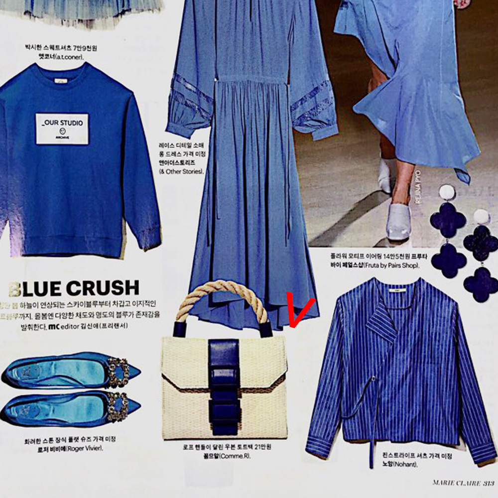 MARIE CLAIRE_2018 MARCH(WOVEN MINI BAG_BLUE)